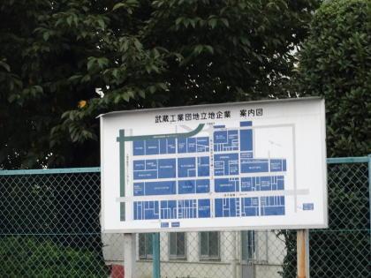 入間市の倉庫や工場一覧 | 貸倉庫東京R - 入間市で貸倉庫・貸工場をお ...