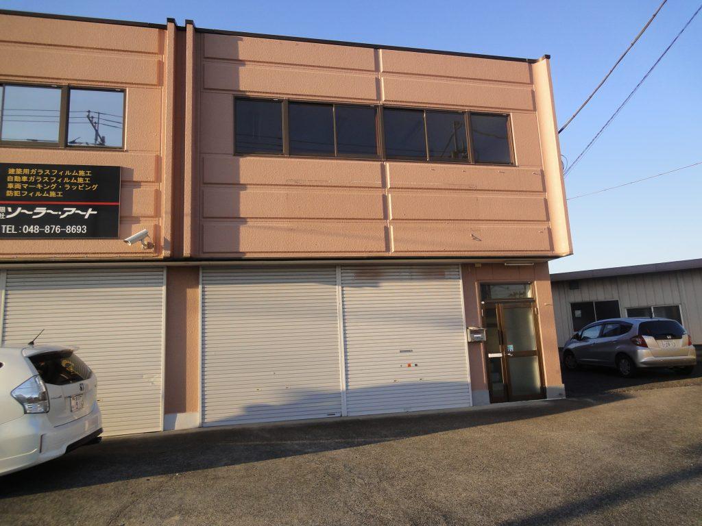 伊奈町倉庫