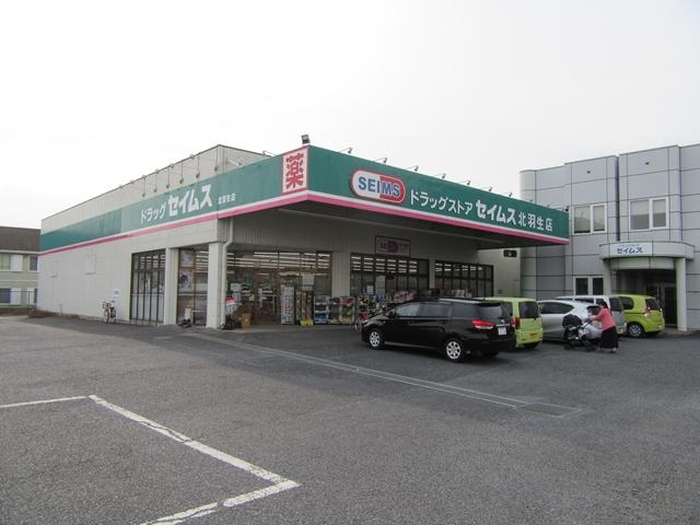 貸倉庫羽生市