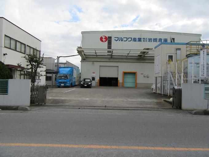 マルフク産業岩槻倉庫