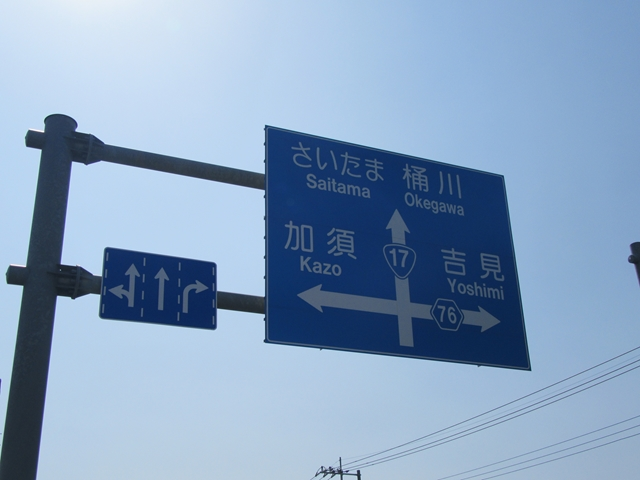 鴻巣市貸倉庫