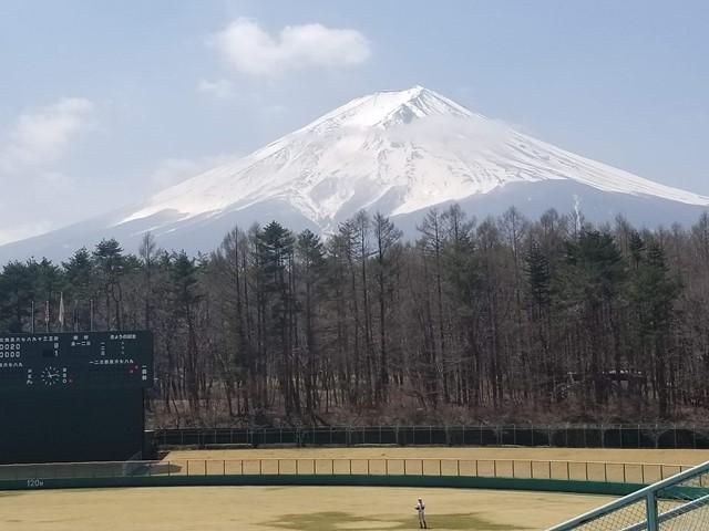 富士北麓球場