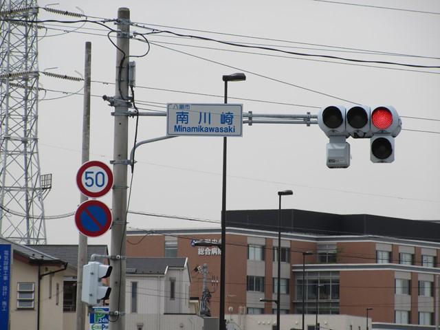 南川崎交差点