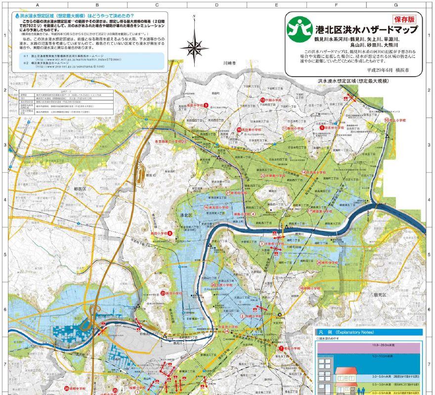 横浜 市 鶴見 区 ハザード マップ 鶴見川の洪水浸水想定区域図(想定最大規模)